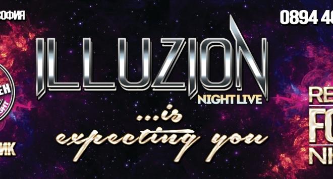 Седмичният купон в Club Illuzion започва с Retro Folk Night и неустоими промоции!