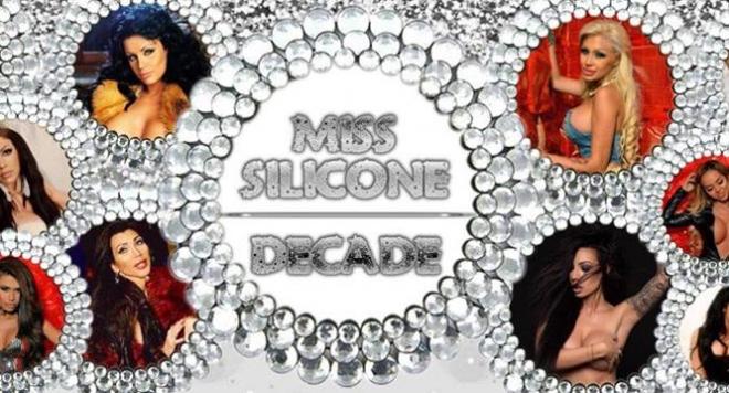 Мис Силикон подарява силиконови гърди (Вижте условията)