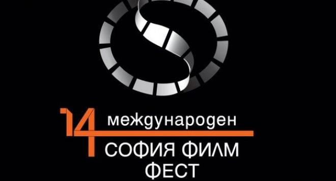София Филм Фест с ударна програма