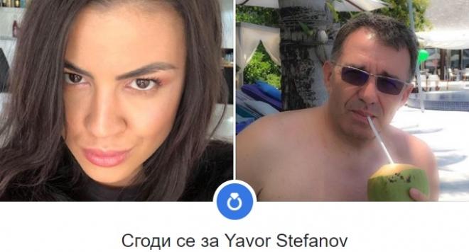 Бременната Деси Цонева се сгоди