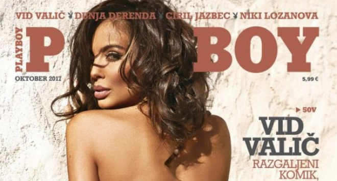 Николета Лозанова се съблече за Playboy Словения