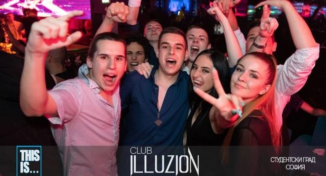 Club Illuzion с неустоими предложения за абитуриентите (Снимки)