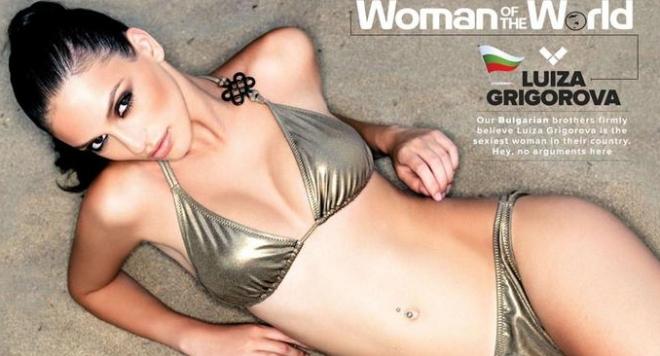 Луиза Григорова в сесия за Maxim – Австралия/снимки/