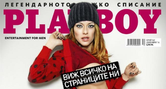 Сексапилната Елена хвърли дрехите за Playboy /снимки/