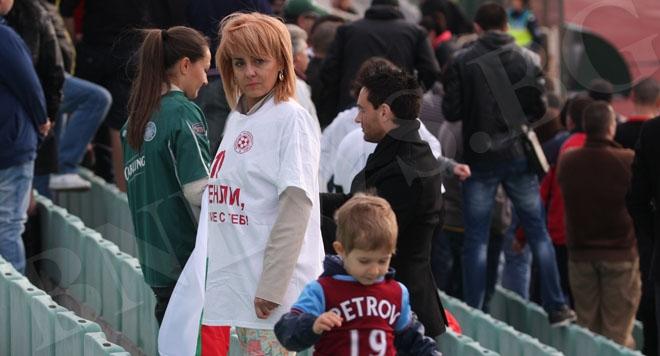 Родителите на Бербатов се разведоха