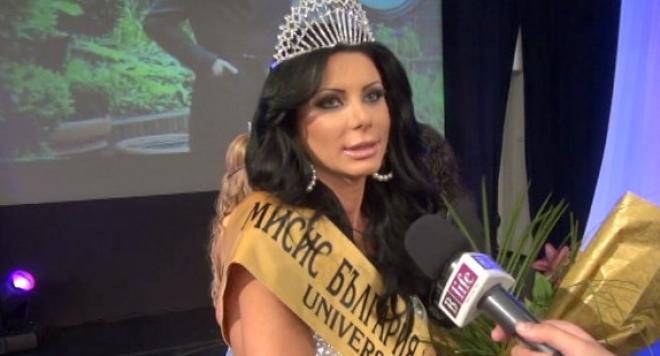 Само в BLife: Коя е Мисис България 2013, заменила лукса с кал и непоносима смрад /видео/