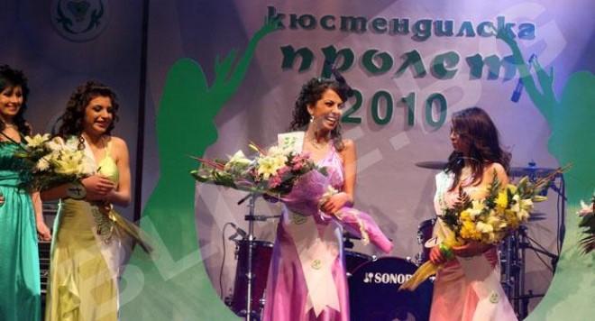 Мис Кюстендилска пролет 2010 ексклузивно за Blife (видео)