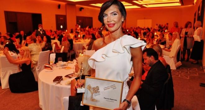 Роксана Кирилова с още една награда за благотворителност