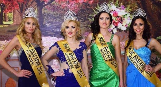 Данъчна инспекторка и танцьорка напират за Мисис България