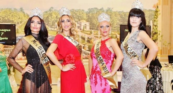 """Над 500 кандидатки напират за """"Мисис България"""" 2018"""