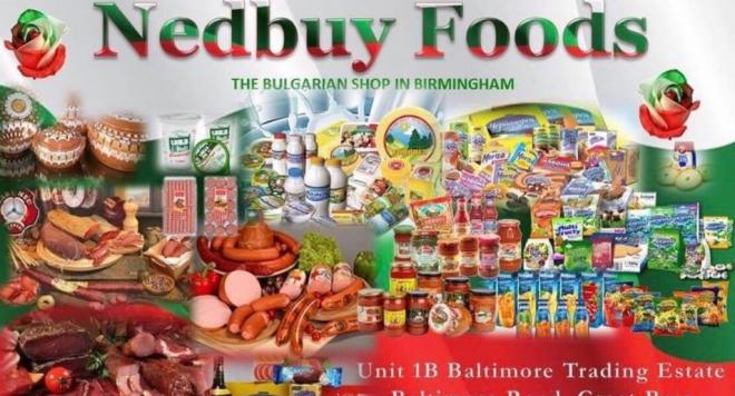 """""""NedBuy Foods"""" е предпочитаното място в Бирмингам. Всъщност, именно """"NedBuy"""