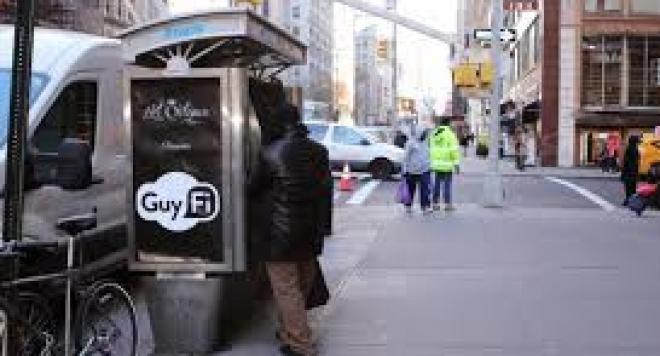 Появи се първата будка за мастурбация в Ню Йорк