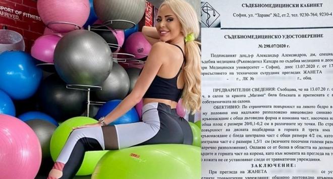 Столична фризьорка преби плеймейтката Жанета Осипова (Снимка)