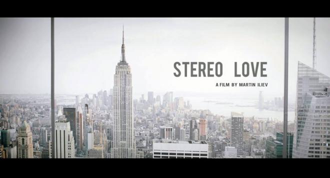 """""""Stereo Love"""" с премиера на София Филм Фест 2014"""