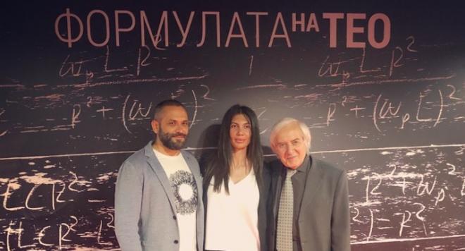 Роксана Кирилова сподели впечатленията си от филма и емоциите, които