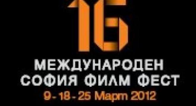 София Филм Фест обяви Голямата петорка