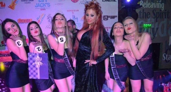"""Джулиана Гани избра """"Miss Beauty"""" Банско"""