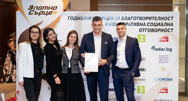 Призът бе връчен на Годишните награди за благотворителност и корпоративна