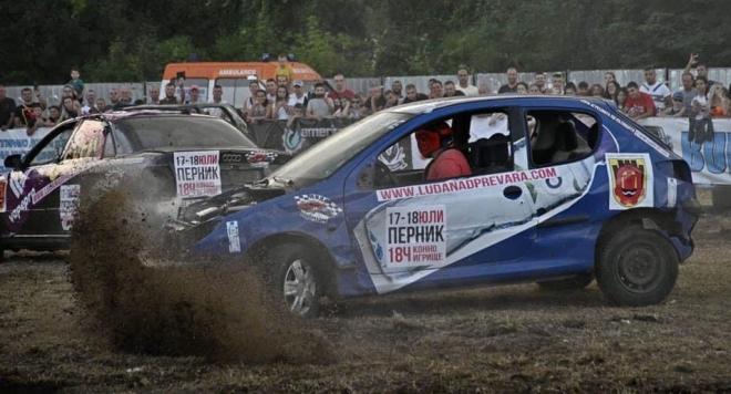 Луда надпревара със зрелищно шоу в Перник