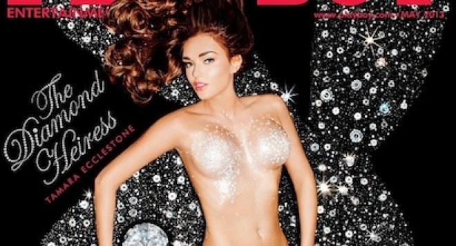 Playboy спира с голите жени