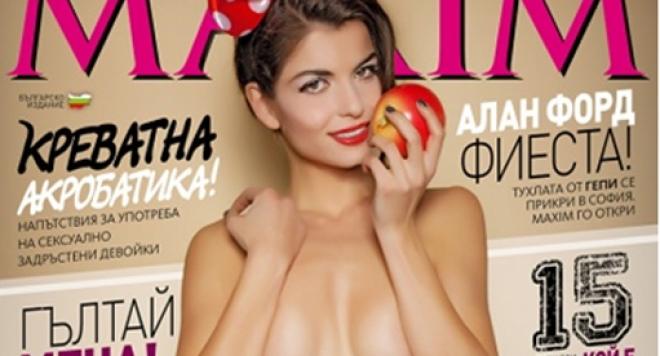 """Мрежата завря: Какви таланти има Славена Вътова, че да  журира в """"България търси талант""""?"""