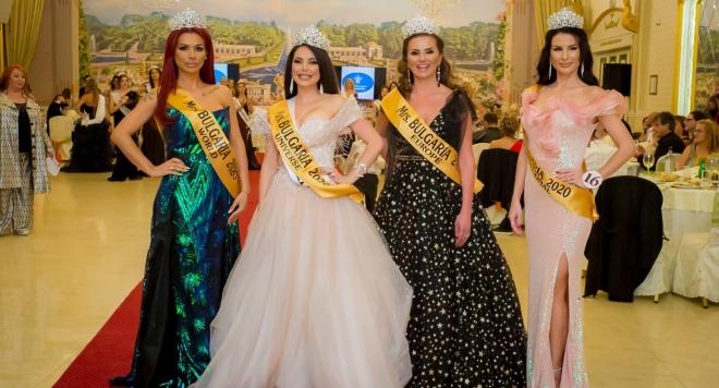 """Ето кои са носителките на титлата """"Мисис България 2020"""" (Галерия)"""