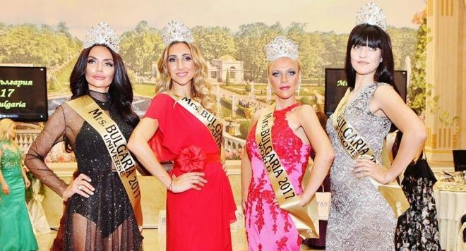 Избраха Мисис България 2017! Вижте най-красивите омъжени българки (Снимки)