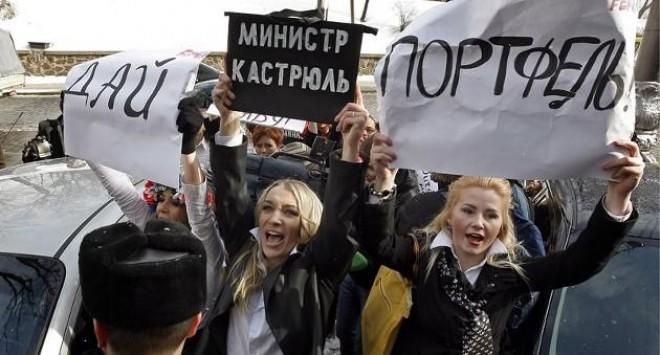 Правителството на Украйна без секс