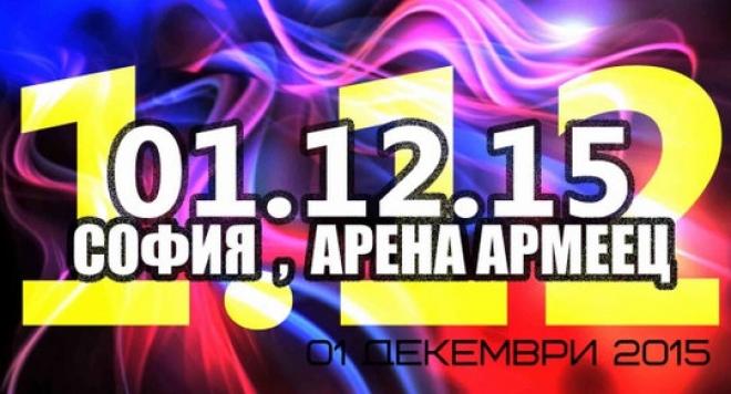 Планета ТВ празнува 14 години с концерт в Арена Армеец