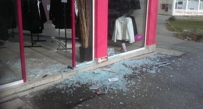 Изпотрошиха магазина на Меги от Къртицата