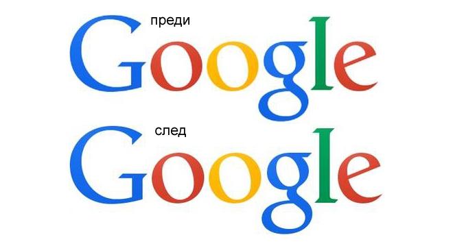 Google има ново лого… което няма да ви срази