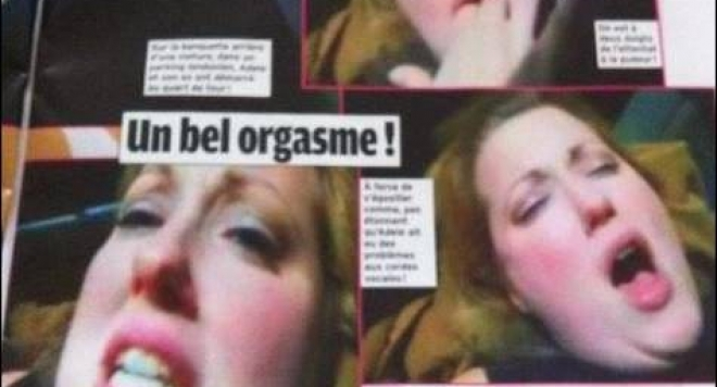 Домашно секс клипче на Адел в интернет