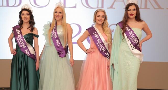 Красивата надпревара за титлата Лейди България се проведе за 14-а