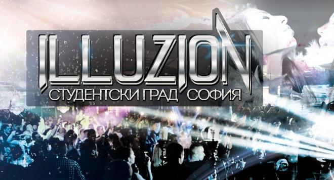 Club Illuzion подкрепя националния протест:  Това е нечуван геноцид срещу бранша и хората!