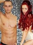 Ето ги кандидатите за еротичен модел на 2014 /снимки/