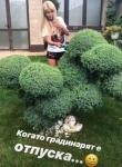 Светлана Василева с личен градинар! Но ето какво се случи, когато Гущеров пусна младежа в отпуска...
