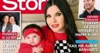 Теодора: Оставам в Америка с бебето и мъжа ми