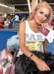 Калина Кузманова мечтае за среща с Криско