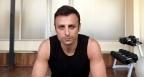 Бербатов помпа мускули в залата (Снимка)