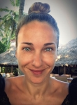 Тайната любов на Алекс Раева живее в чужбина