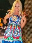 Камелия посече Азис: Време беше да запее на живо!