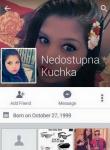 Простотия без граници! 20 от най-страскащите профили във фейсбук (СНИМКИ)