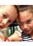 Ивон и Иван - децата на Коко Динев приятелчета /снимка/